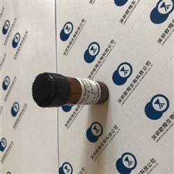 文拉法辛杂质标准品 提供图谱