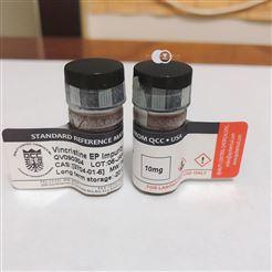 米诺膦酸杂质 全套对照品