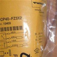 上海销售TURCK继电器德国turck