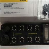 TURCK电感式传感器BI系列turck