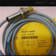 一级经销TURCK传感器德国TURCK位移