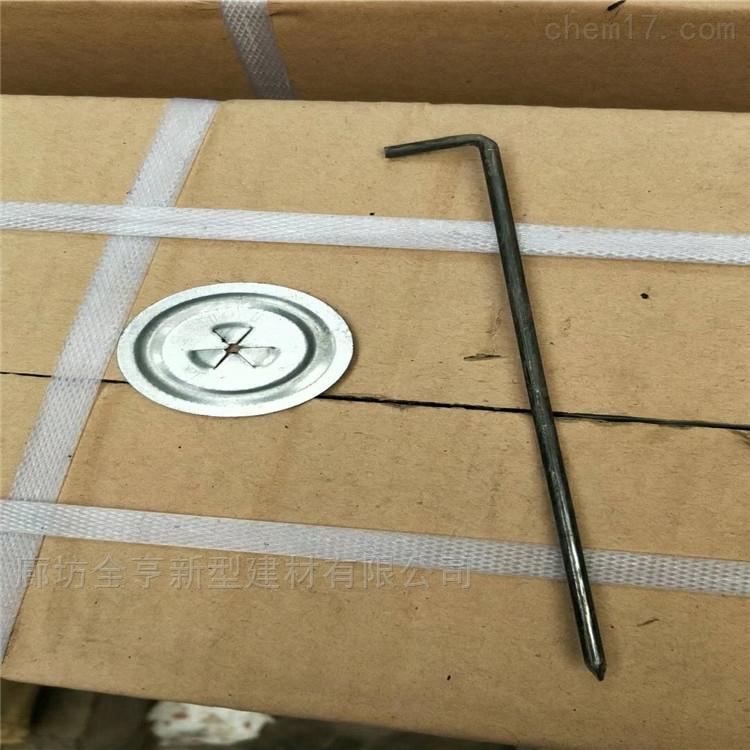 煙道專用保溫鉤釘廠家
