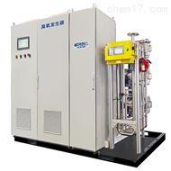 HCCF水处理臭氧发生器系统设备