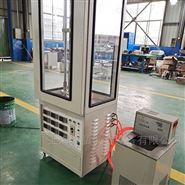 热流法导热系数测试仪