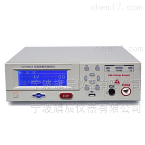 CHT9912程控交直流耐壓測試儀