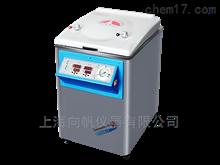 YM75FG立式压力蒸汽灭菌器(智能控制+干燥)