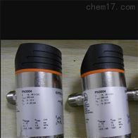 授权经销德国GESSMANN杰斯曼单轴控制器S11