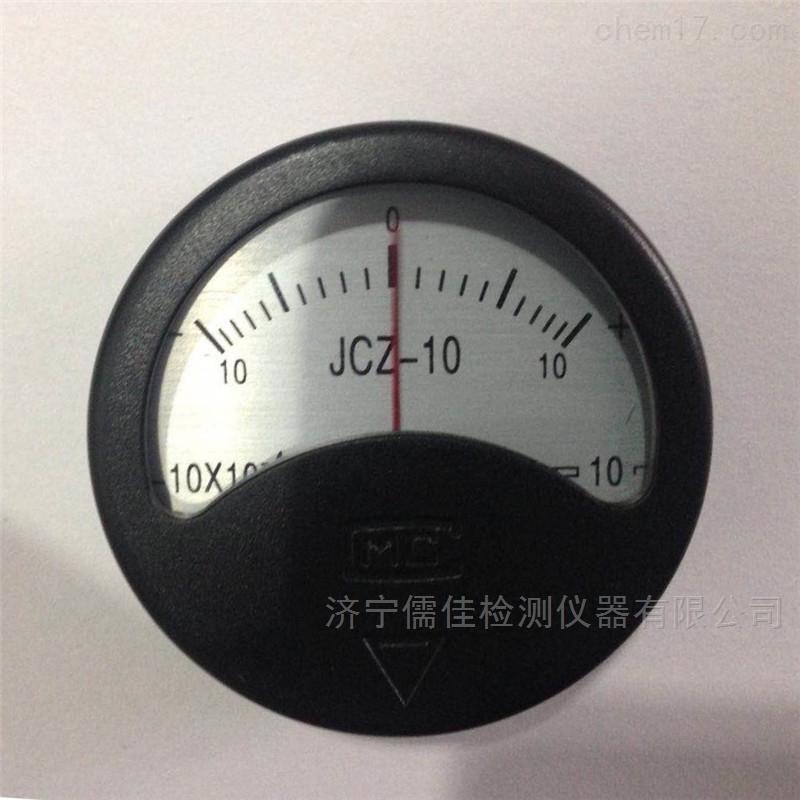 无锡捷成 磁场强度计