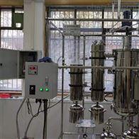 AYAN-B150-S不锈钢小型刮膜蒸发器