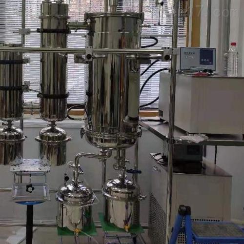 天津实验室刮板薄膜蒸发器