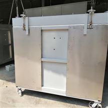 防火涂料隔热效率试验炉