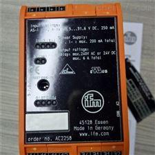 海外代购德国IFM电磁流量计SM8000型现货