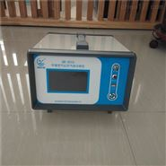 红外一氧化碳检测仪 红外CO分析仪厂家