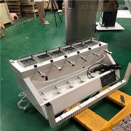 QYZL-6B实验室蒸馏装置仪器 一体化万用蒸馏仪厂家