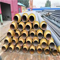 管径529*8高密度聚乙烯直埋式外护保温管