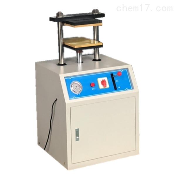 電動圓盤取樣器-土工合成材料取樣設備