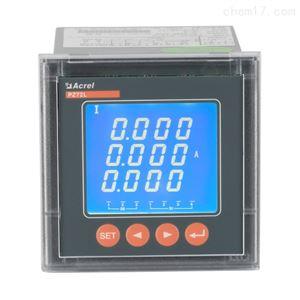 PZ96L-AI3/C数显交流电流表 数字测量显示 RS485通讯