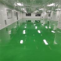 HZD青岛空调净化系统的部件与材料