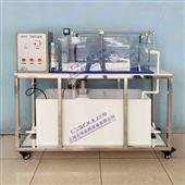DYJ096平流式沉淀池(机械刮泥) 给排水工程实验