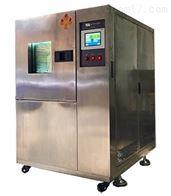 HT-1008大底耐寒耐折試驗機