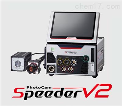 Speeder V2长时间记录型高速摄像机