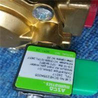 代购美国ASCO阿斯卡电磁阀8210G100正品