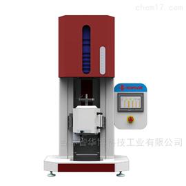 HRZ-400E高精度全自動熔體流動速率測定儀