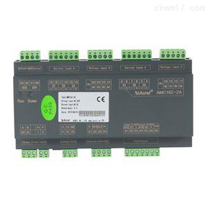 AMC16Z-ZA精密柜监控装置 测独立2路进线 开关量谐波