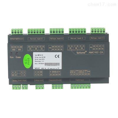 AMC16Z-ZA精密櫃監控裝置 測獨立2路進線 開關量諧波