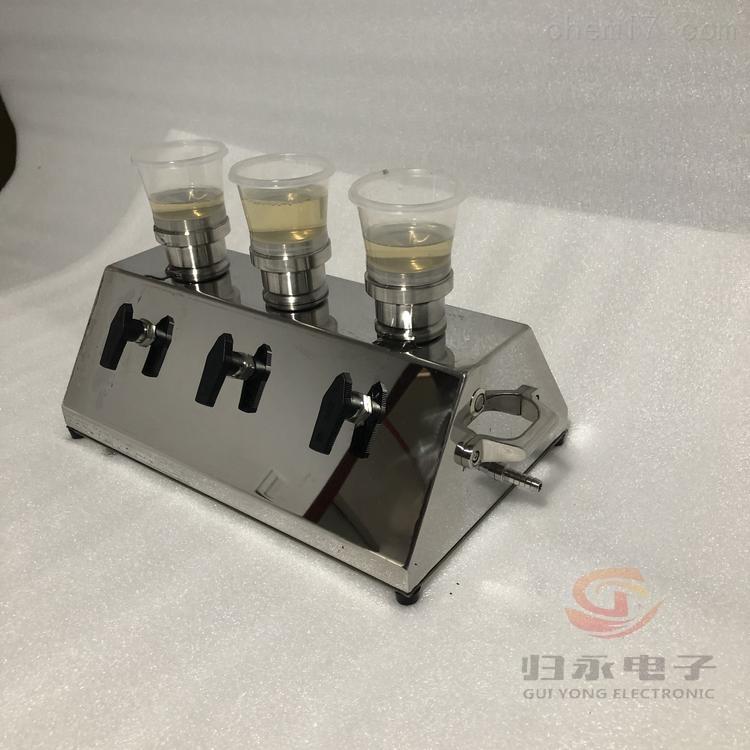 GY-ZXDY广州智能不锈钢微生物限度仪价格