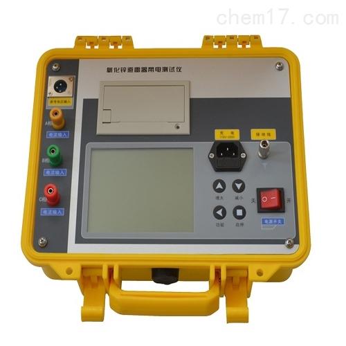 制造厂家氧化锌避雷测试仪报价