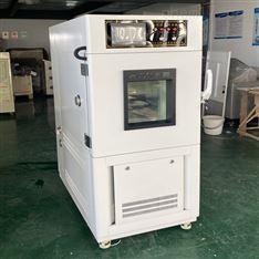 五和高低溫濕熱交變試驗箱廠家GDJS-150