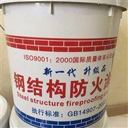 室内膨胀型钢结构防火涂料