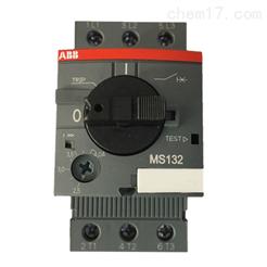 MS132-25讯息电动机断路器MS132-20电流20A