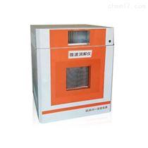 智能微波消解仪CYWB-16高压微消降解设备