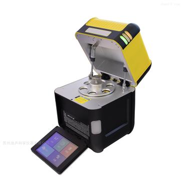 便携式X射线荧光-拉曼联用仪