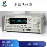 安捷伦83640B信号发生器厂家