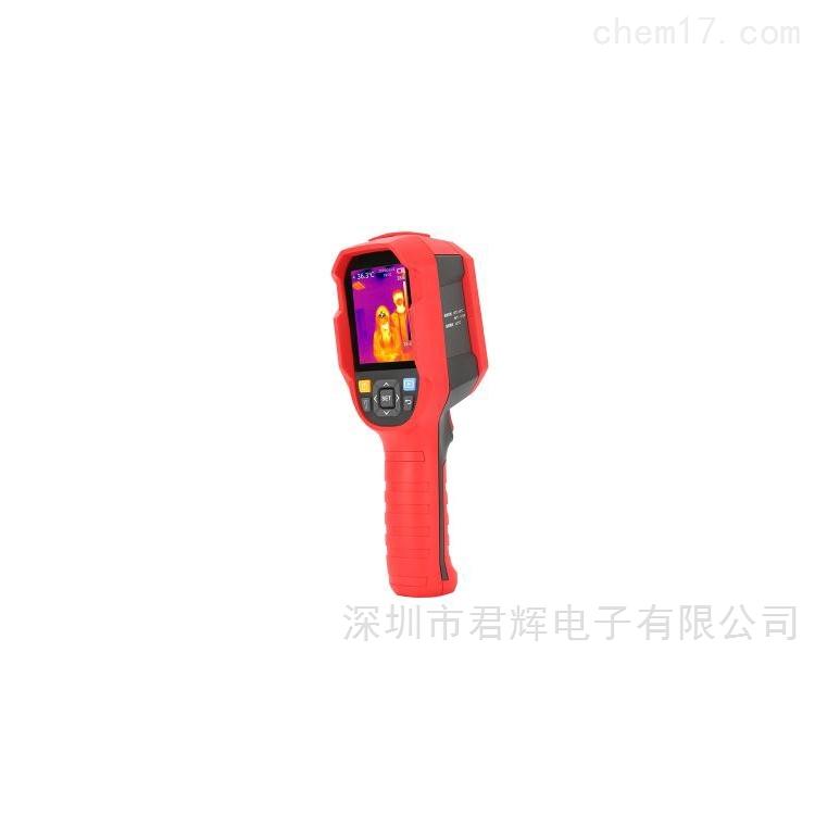 UTi260k红外热成像仪