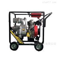 6寸出水口180立方流量柴油一体抽水机抽水泵