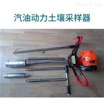 FK-QY02电动取土钻