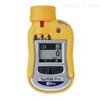 美国华瑞RAE个人氧气/有毒气体检测仪