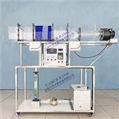 DYZ015空气加热器性能测试实验台/采暖通风实验