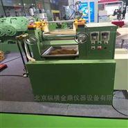 电加热开放式炼胶机 橡胶开炼机厂家