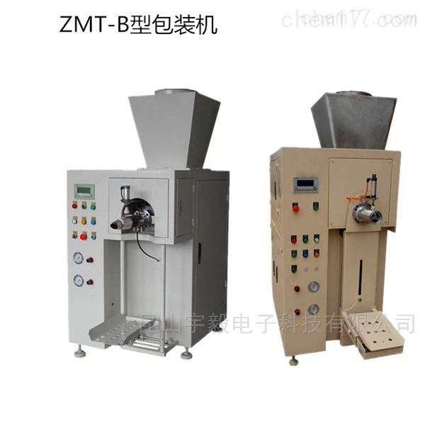 昆山、南京、常熟定量包装秤