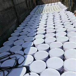 广东江门碳化硅杂化聚合物 树脂涂料