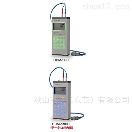 日本电磁测器NDK超声波测厚仪UDM-580/580DL