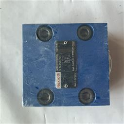 S10P05-1X力士乐液控单向阀