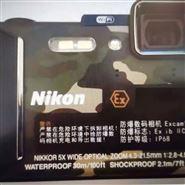 防爆数码相机带WIFI功能