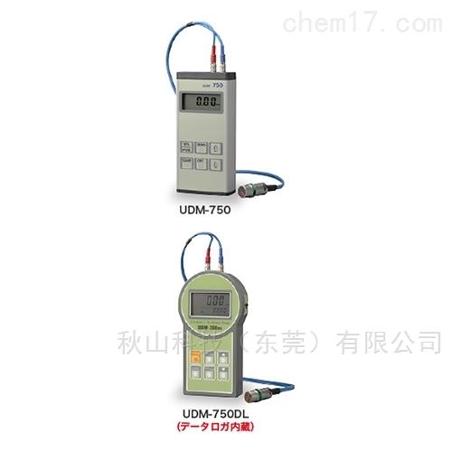 日本电磁测器NDK超声波测厚仪UDM-750/750DL