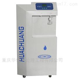 HSH1-60L-Y医用 检验科生化仪超纯水机